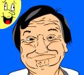 Duck-face mancomputer animation